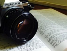 SCA_PhotoPlaysImage